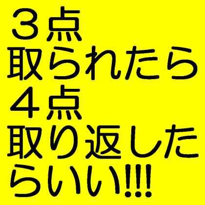 b34.jpg